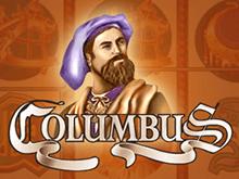 Бонусы Вулкан, аппараты Columbus онлайн