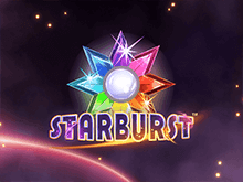 Автомат Starburst предлагает бонусы Вулкан