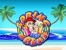 Играть на деньги в онлайн-автомат Spring Break